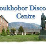 Kootenay Doukhobor Historical Society